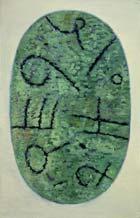 Green grain. 1992. 100x70 |canvas.oil|